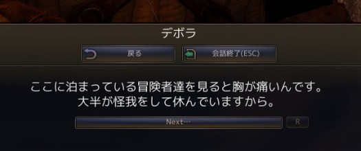 2016-05-22_716797989
