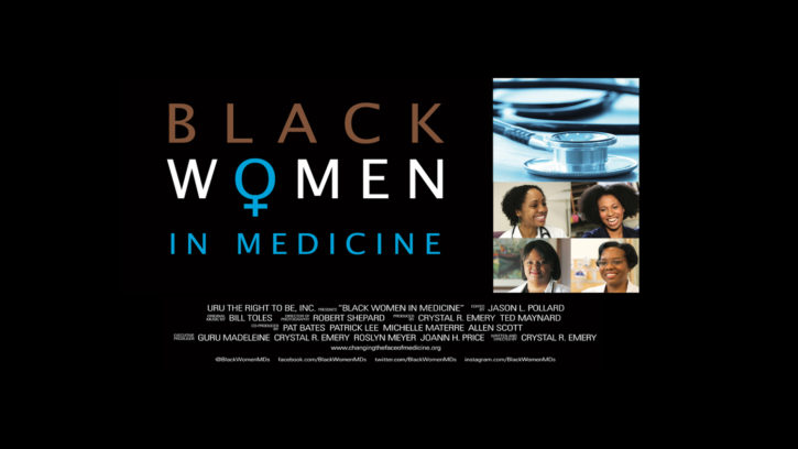 Black Women In Medicine movie