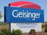 Monument Signs Cumming GA