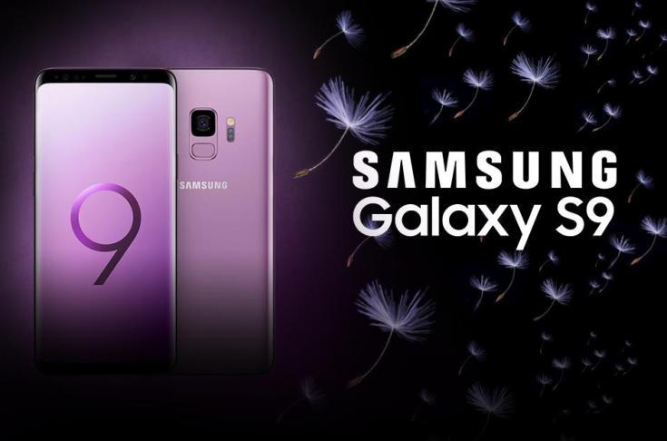 Get a Samsung Galaxy S9 Free