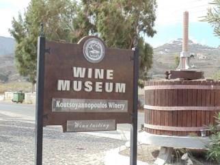 koutsoyannopulous-winery