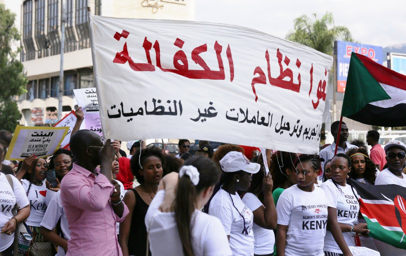 The Kafala System: The Anti-Black Racism of Colonial Sellout Arabs