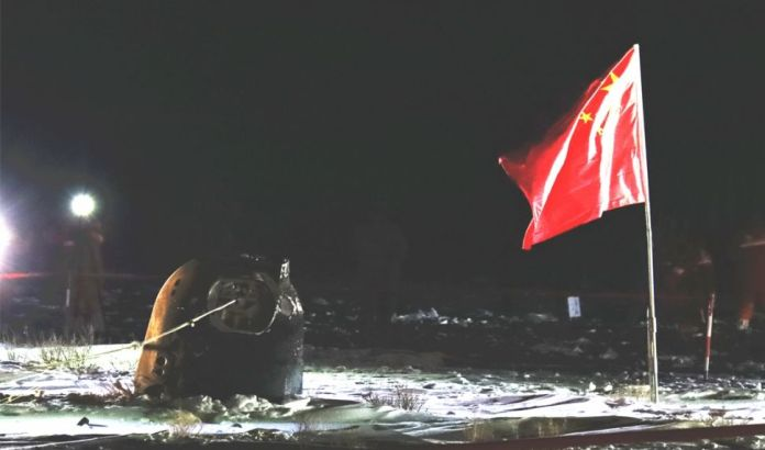 The Chang'e 5 return capsule at its landing site in Inner Mongolia, China