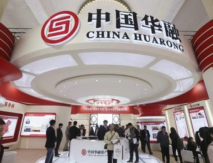 China Huarong Asset Management