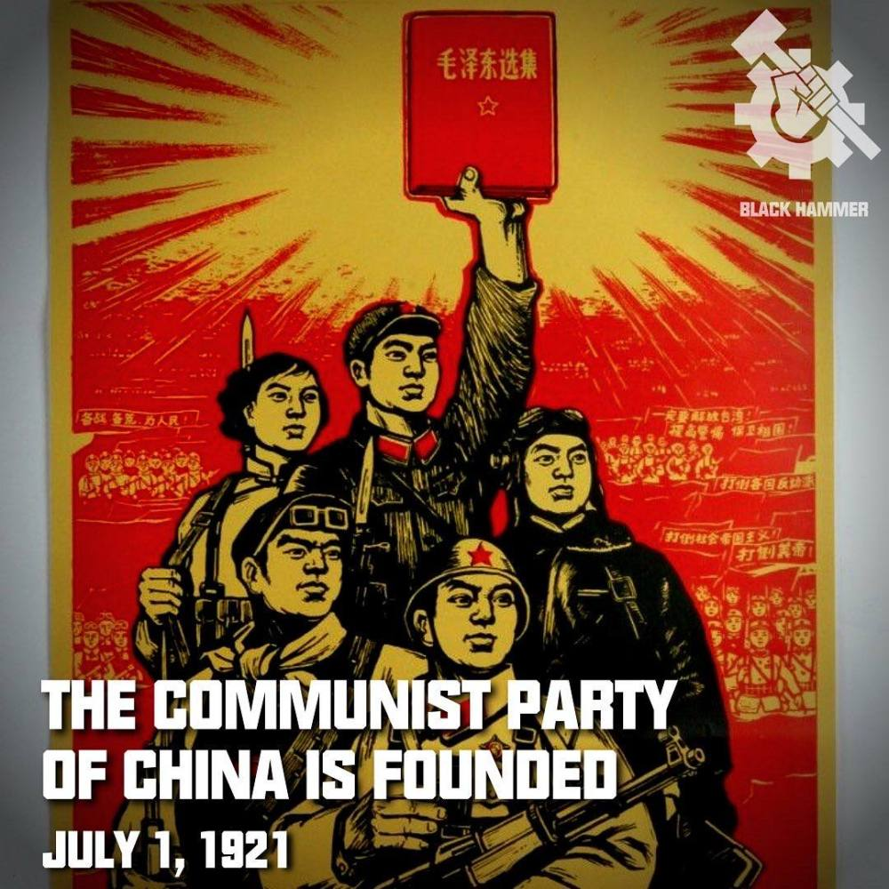The Communist Party of China: 100 Years Strong