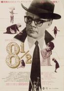 8½ Japanese Poster