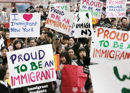 Black Americans Never Immigrants to U.S.