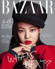 Blackpink Jennie Harper Bazaar January 2018
