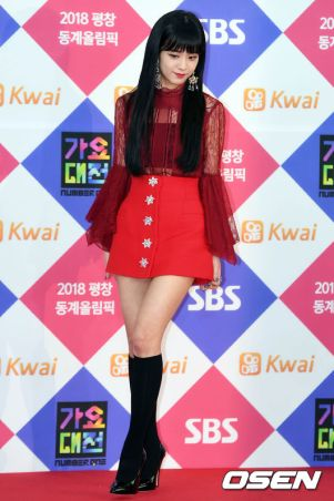 Blackpink Jisoo Gayo Daejun Red Carpet