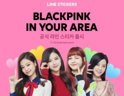 Blackpink x LINE Sticker