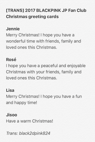 Blackpink Christmas Greeting Cards
