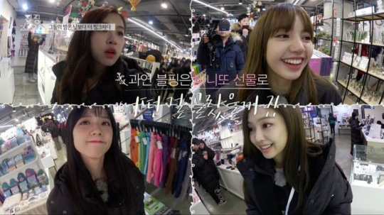Blackpink-at-Blackpink-House-ep-2