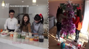 Blackpink-House-Ep.2-Jensoo