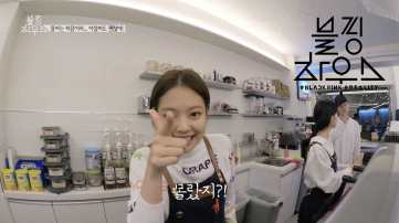 Blackpink-Jennie-Blackpink-House