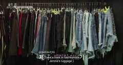 Blackpink Jennie Closet