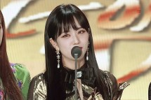 Blackpink Jisoo Golden Disc Awards 2018