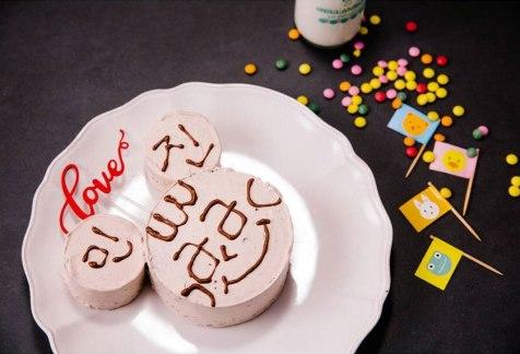 Blackpink Jisoo Mini Mouse Cake