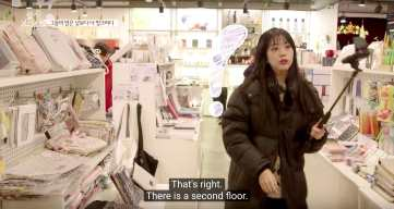 Blackpink-Jisoo-shopping-blackpink-house-2