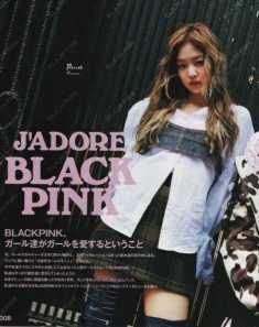 Jennie Nylon Japan
