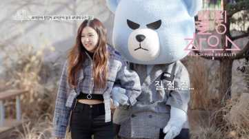 Blackpink-Rose-Krunk