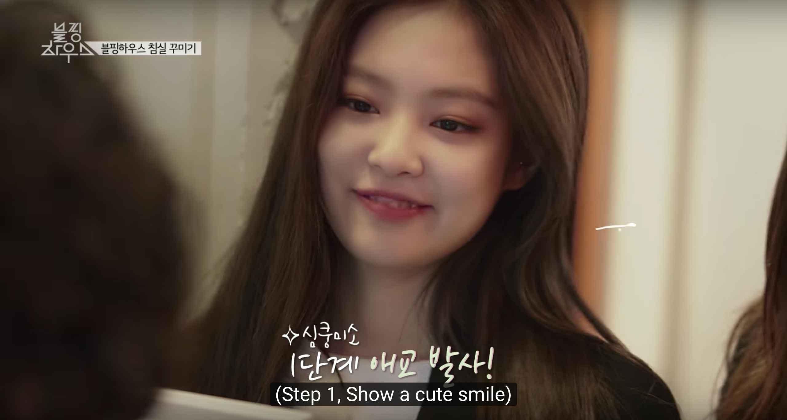 Jennie-aegyo-to-get-discount