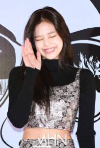 Blackpink Jennie Prada Event 2018