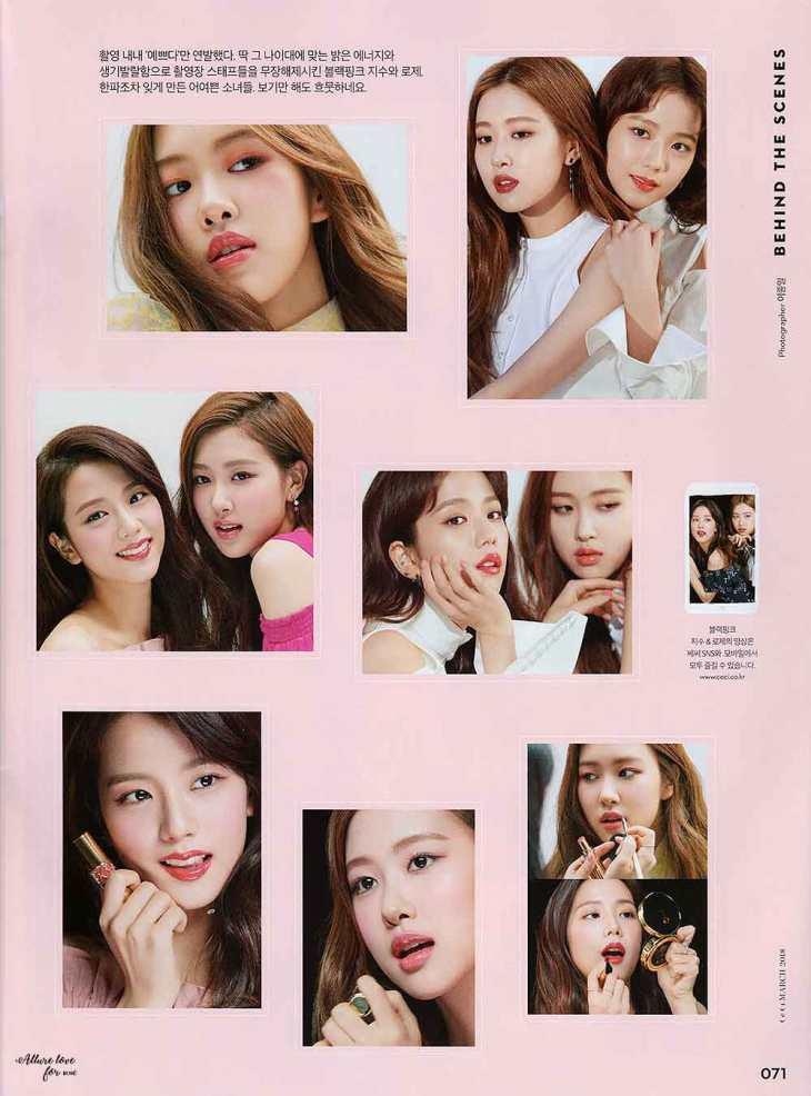 Scanned Blackpink Jisoo Rose Ceci Korea Magazine March 2018