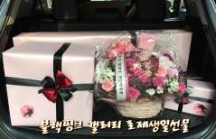 Blackpink-Rose-Birthday-Gift-2018