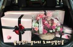 Blackpink-Rose-Birthday-Gift-2018