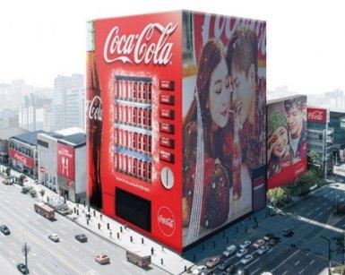 Blackpink Visit Coca Cola Giant Vending Machine Building