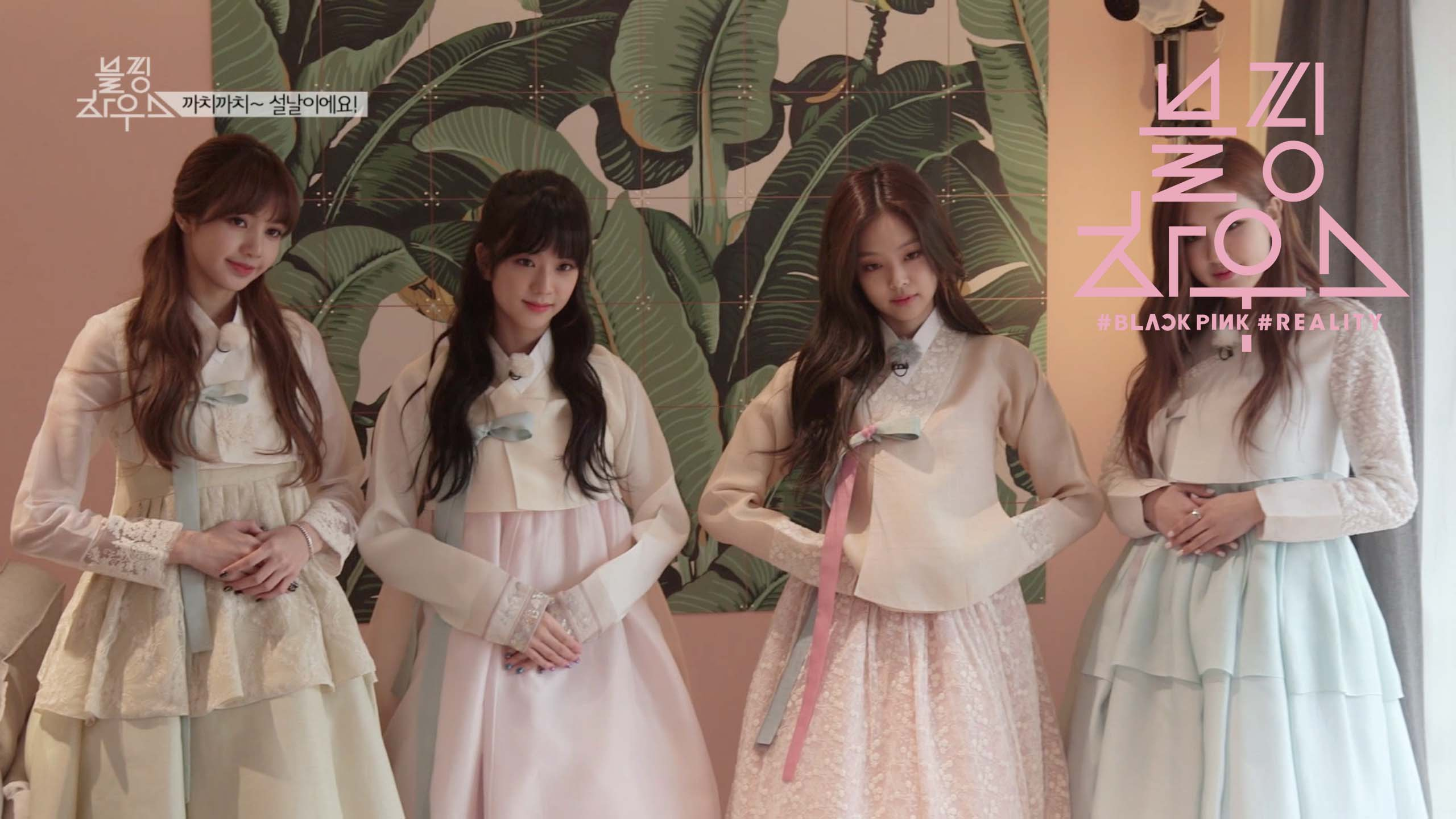 BLACKPINK wearing Hanbok