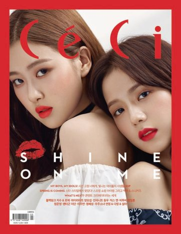 Rose Ceci Korea Magazine Cover March 2018