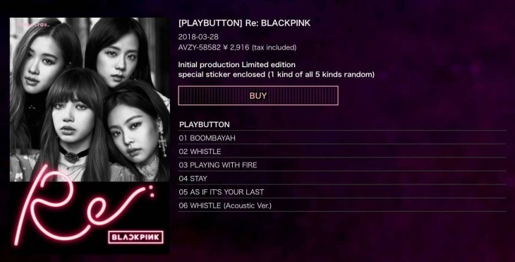 Blackpink-Japanese-repackage-album-content-2018-2