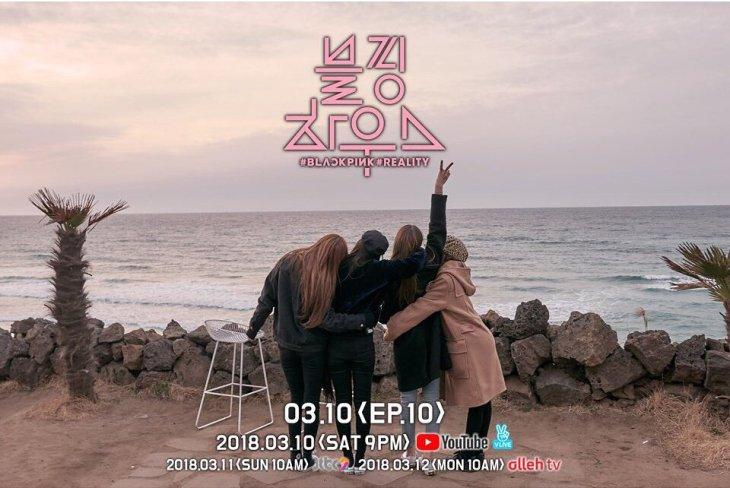 Blackpink Jeju Island 2018