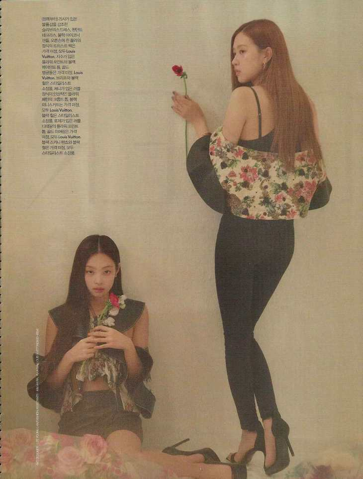 Blackpink Jennie Rose ELLE Korea Magazine April 2018