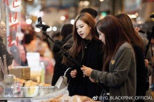 Blackpink Jisoo Rose photo 2018 Jeju Island