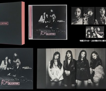 Blackpink Repackage Album Japanese March 2018