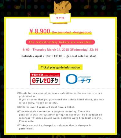 Blackpink-Sukkiri-Super-Live-2018-ticket