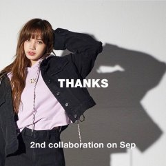 Blackpink Lisa Nonagon Second Collaboration
