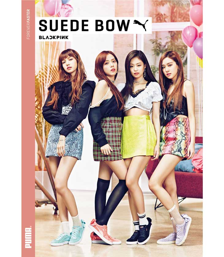 Blackpink Will Be The New Face of PUMA Commercial in Japan