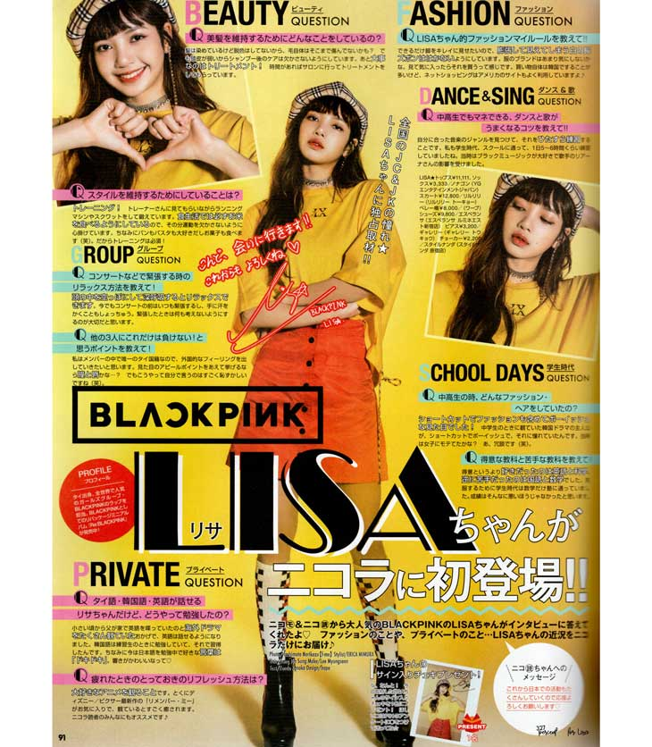 Blackpink Lisa Nicola Japan Magazine June 2018 Issue