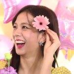 Jisoo Blackpink Home Party 2018