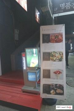 kucucina restaurant 2