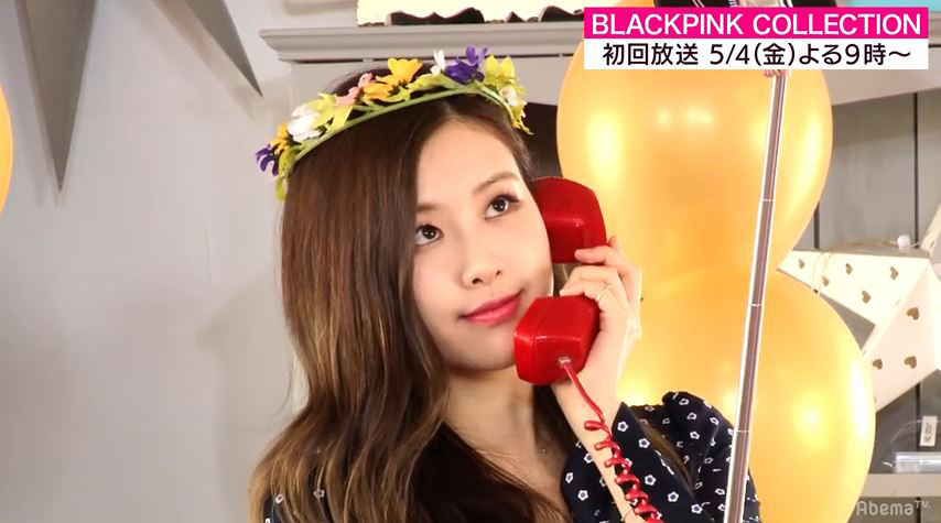 Rose Blackpink Home Party 2018