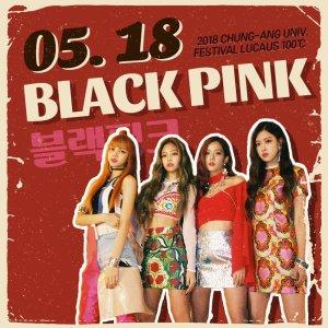 Blackpink Chung ang university festival 2018