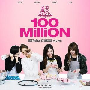 Blackpink House 100M Views