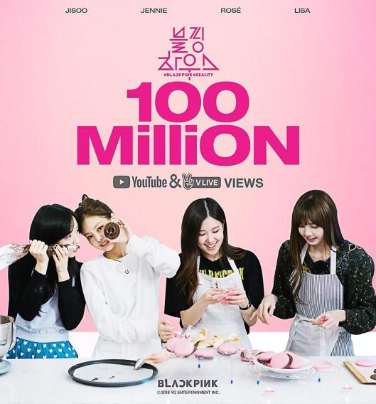 Blackpink House 100M Views