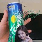 BLACKPINK Jennie Sprite Coke Play App Photo