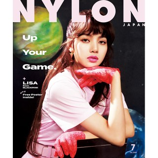 Blackpink Lisa NYLON Japan Magazine cover july 2018