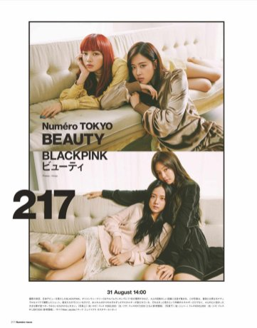 Blackpink Numero Tokyo 4